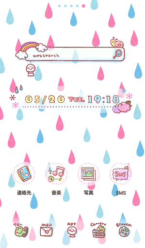 可愛換裝桌布★Cute raindrop
