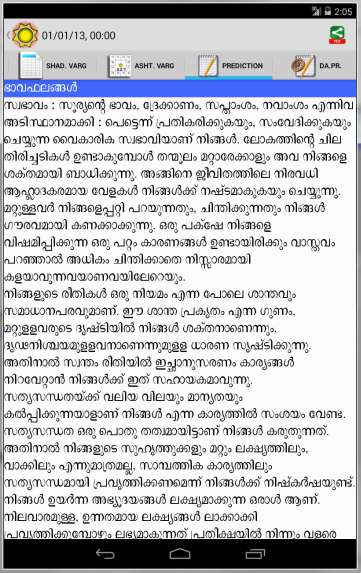 Horoscope Malayalam - screenshot