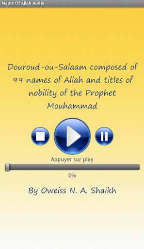 Names of Allah Audio