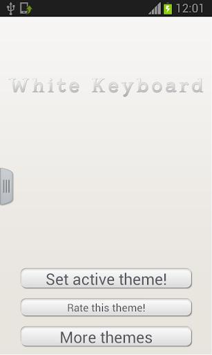 鍵盤Android的白