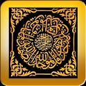 Dua Rabbana (40 Quranic Duas) icon