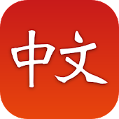 Chinese Learn Online (CLO)