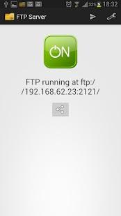 FTP服務器