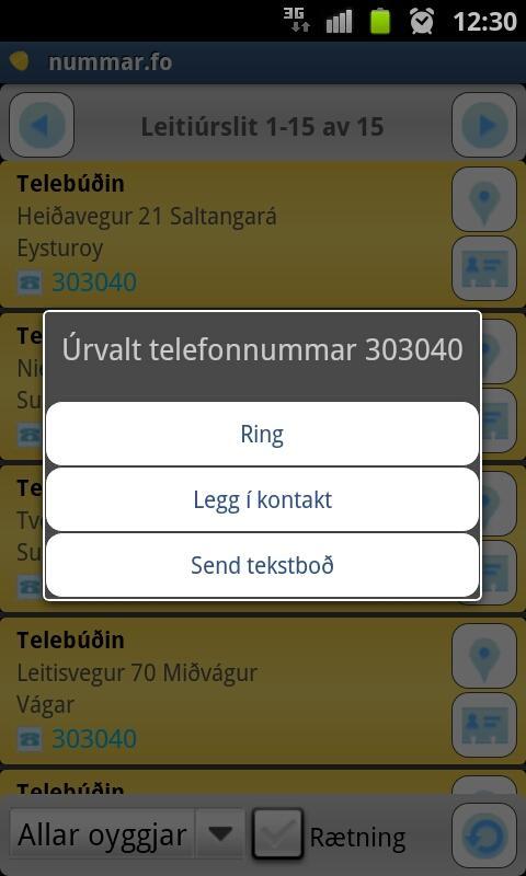Nummar- screenshot