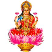 Laxmi Mantra, Repeat Option