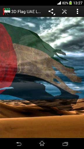 【免費生活App】3D Flag UAE LWP-APP點子