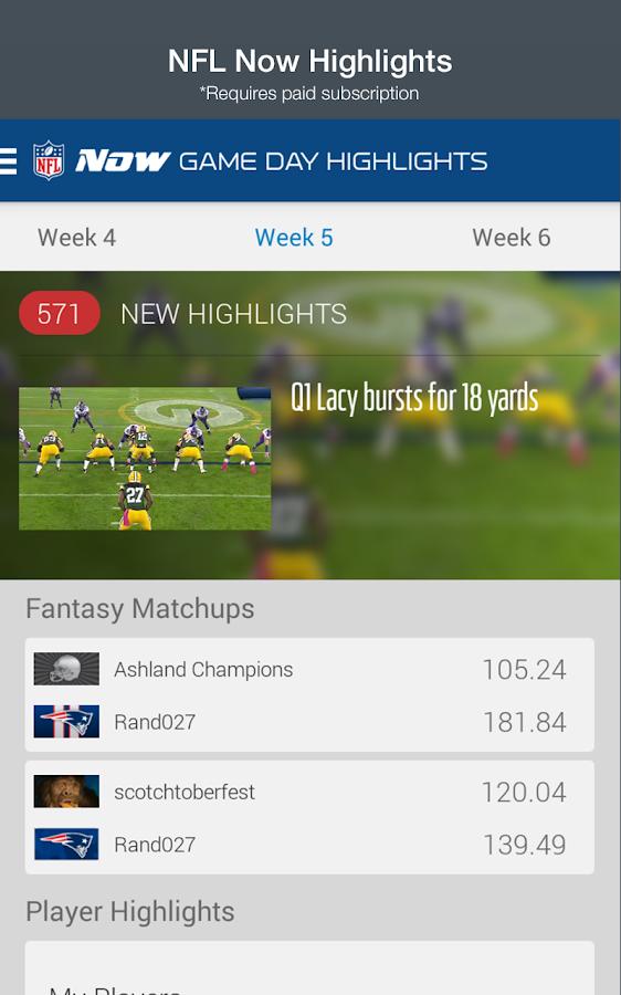 NFL Now - screenshot