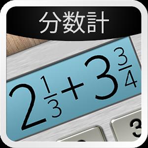 2015年9月25日Androidアプリセール カレンダーウィジェットアプリ 「Calendar Widget Agenda Pro」などが値下げ!