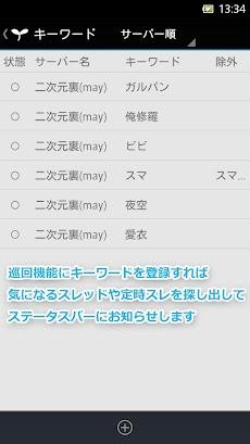 カタログ ふたば may
