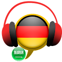 Learn German Conversation :AR icon