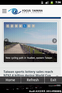 Focus Taiwan- screenshot thumbnail