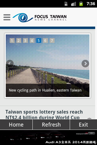 Focus Taiwan- screenshot