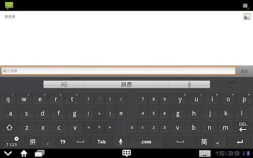 GO Keyboard Pad Plugin - screenshot thumbnail