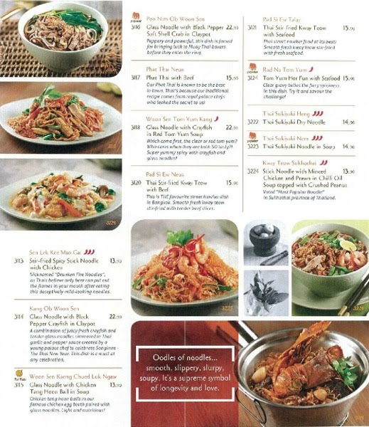 Likes Thai Food Menu