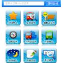 G-Bus Returns icon