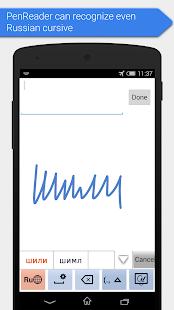 PenReader screenshot
