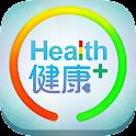 Health健康+