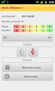 Vocablo 2 vocabulary trainer - screenshot thumbnail