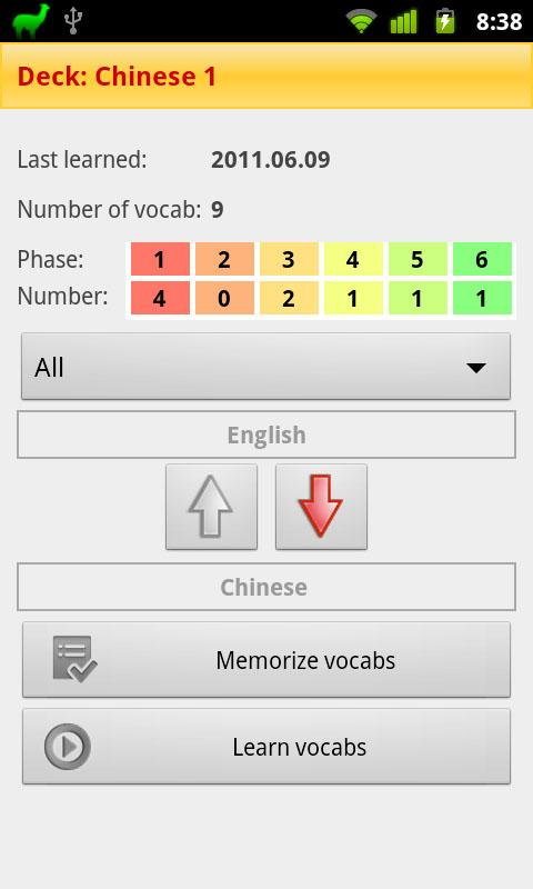 Vocablo 2 vocabulary trainer - screenshot