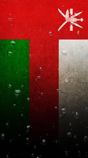 Oman Wave LWP