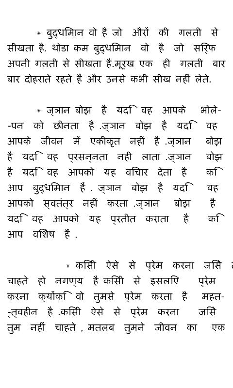 bus yatra in hindi Short essay on 'national flag of india' in hindi | 'bharat ka rashtriiya dhwaj' par nibandh (130 words) short essay on 'a rail journey' | 'train journey' in hindi | 'rail yatra' par nibandh (150 words.