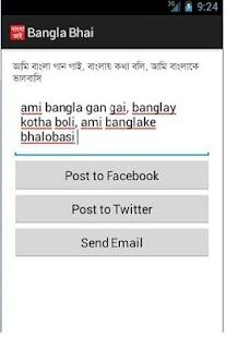 Bangla Bhai