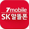 SK알뜰폰 7mobile icon