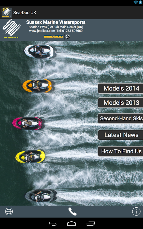 Sea-Doo UK- screenshot
