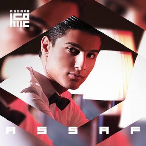 Mohammad Assaf 2014 LOGO-APP點子