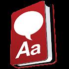 Howjsay English Pronunciation icon