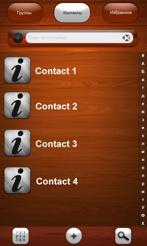 WOOD Theme for exDialer - screenshot