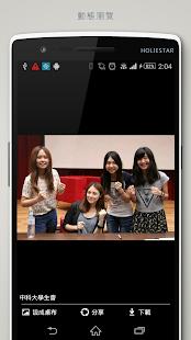 玩工具App|中科快登免費|APP試玩