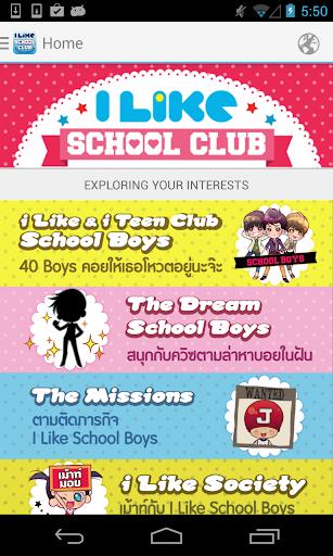 iLike club