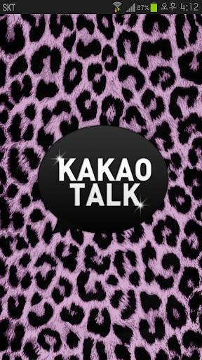 KakaoTalk主題 蓝紫色 紫罗兰色豹紋主題