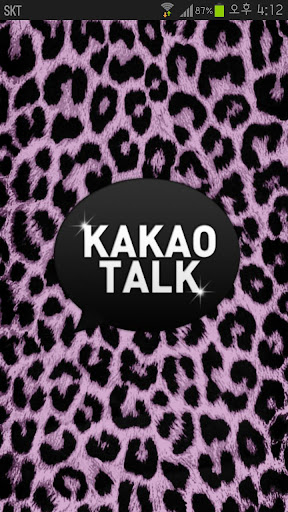 Violet Leopard Kakaotalk Theme