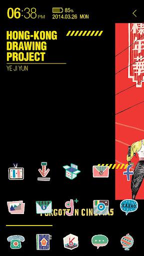 yun yeji_Holiday Project