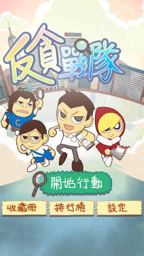 QooApp - 你信賴的日韓遊戲專家!資源、攻略、交友,一網打盡!