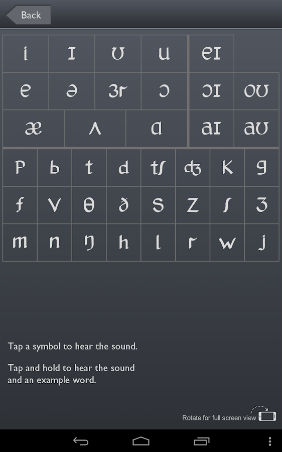 Sounds: The Pronunciation App- screenshot