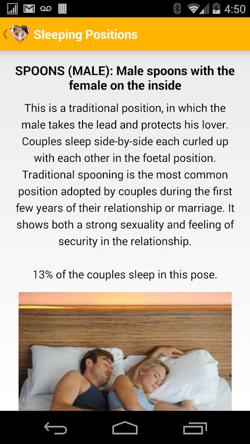 Sleeping Positions for Couples - screenshot