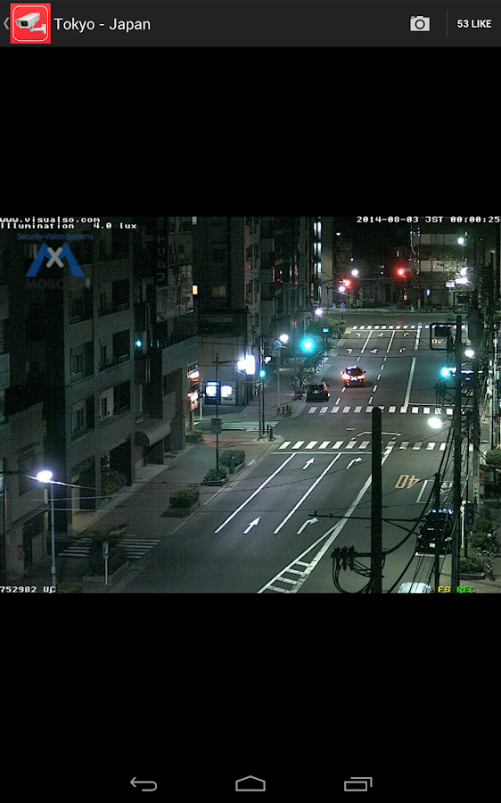 Live Camera Viewer for IP Cams- screenshot