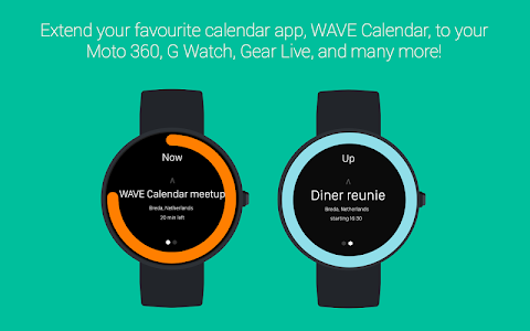 WAVE Personal Calendar v2.0.5