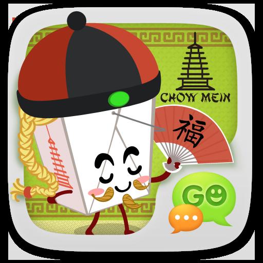 GO短信加強版炒面表情貼圖 通訊 App LOGO-APP試玩