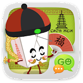 GO SMS Pro Chowmein Sticker
