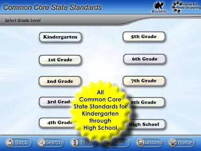 Common Core State Standards- screenshot thumbnail