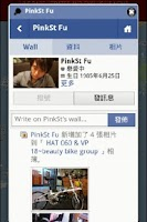 Screenshot of FdonMap