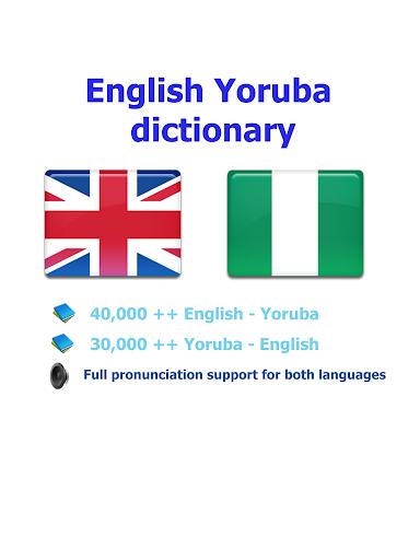 Yoruba itumọ for PC
