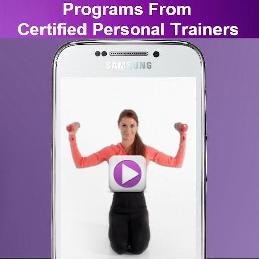 玩健康App|妇女家庭健身免費|APP試玩
