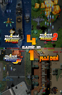 Raiden Legacy Screenshot 21