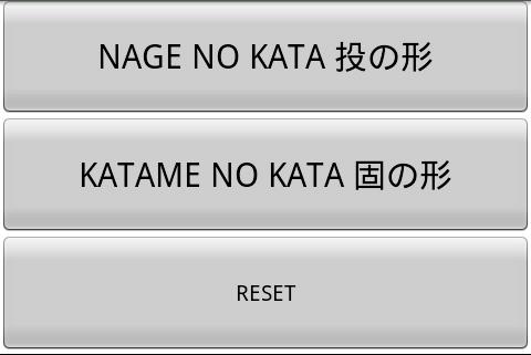 Judo Kata Score Lite