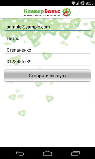 iCleverBonus